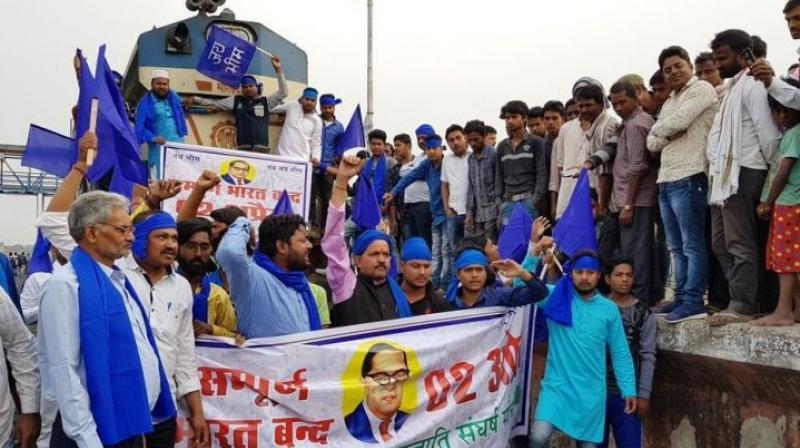 Dalit Bandh