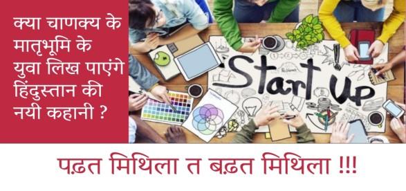 startup poster final